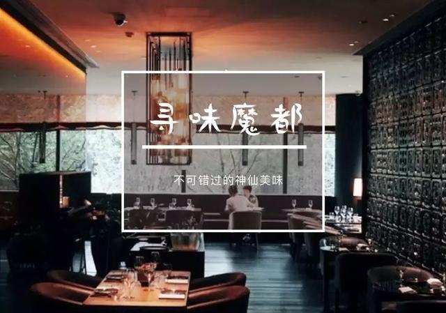 亲测不踩雷!上海弄堂里的隐藏美食,吃过3种以上就很厉害 隐藏,上海,弄堂,美食,以上 第1张图片