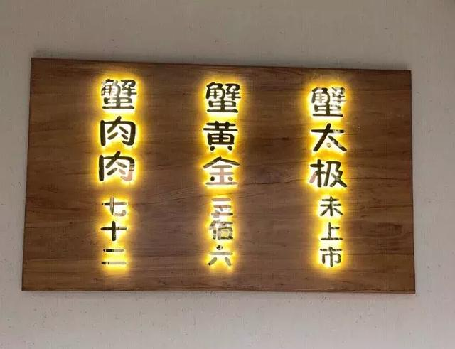 亲测不踩雷!上海弄堂里的隐藏美食,吃过3种以上就很厉害 隐藏,上海,弄堂,美食,以上 第6张图片