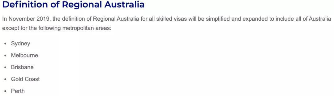 澳洲出新移民签证:11月起实施,配额充分,3年拿pr 最新消息,移民政策,技术移民,惶恐不安,反复无常 第6张图片