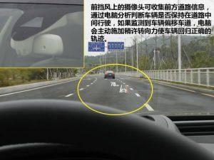 开车时能做到以下几点,可以称得上是老司机了,可没几个人能做到 ... 很多时候,经验丰富,的时候,高速路,大部分 第6张图片