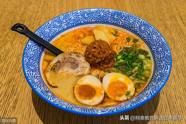 「日本文化」基本日常生活礼仪及商务礼仪