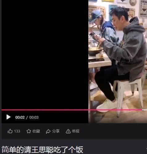 王思聪现身小餐馆,吃18元一碗豚骨拉面,买单的是小美女 个人财产,孤身一人,国民老公,流年不利,豚骨拉面 第2张图片