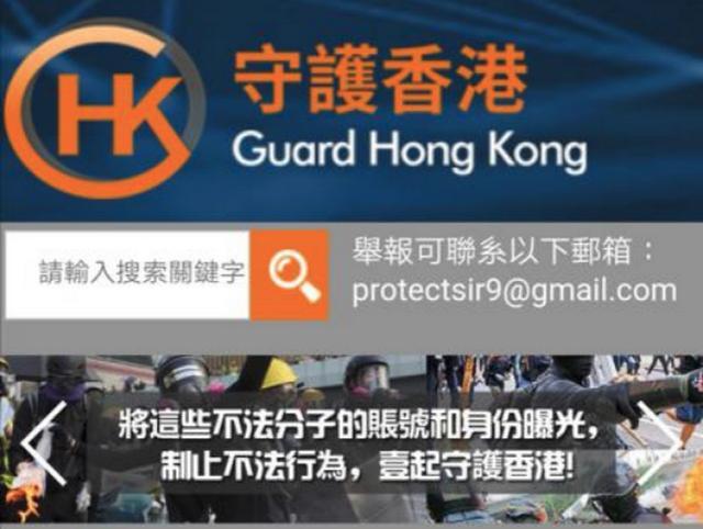 """香港市民再""""出招""""!对黑衣暴徒的恶行发起举报,曝光他们的身份"""