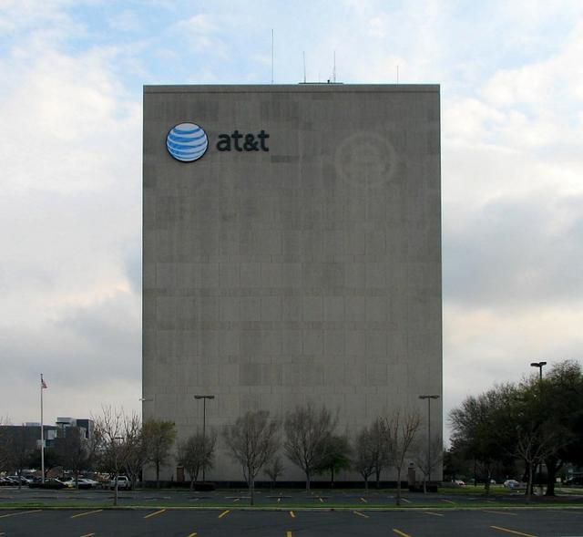 AT&T低频5G网络新增对纽约市、费城、赌城等6座城市的支持