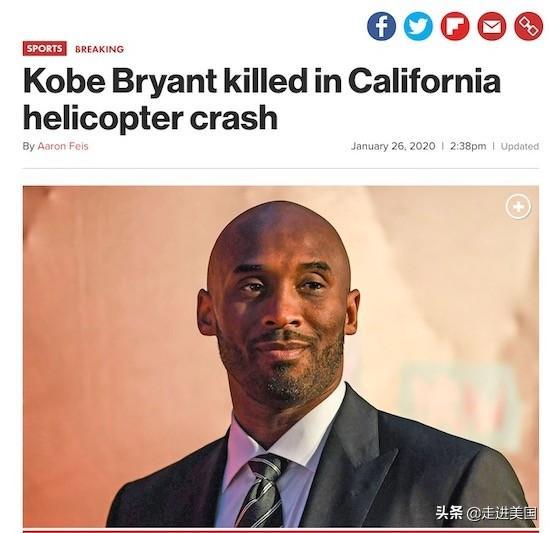 突发!传奇NBA球星科比与女儿在美国加州命陨直升机事故