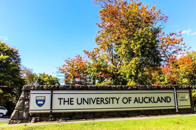 新西兰留学最大的大学——奥克兰大学介绍 2017-2018年,新西兰奥克兰,世界大学排名,奥克兰大学,一直都在 第1张图片