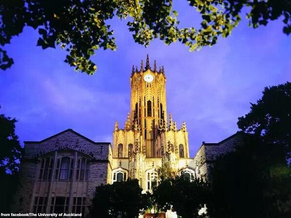 新西兰留学最大的大学——奥克兰大学介绍 2017-2018年,新西兰奥克兰,世界大学排名,奥克兰大学,一直都在 第2张图片