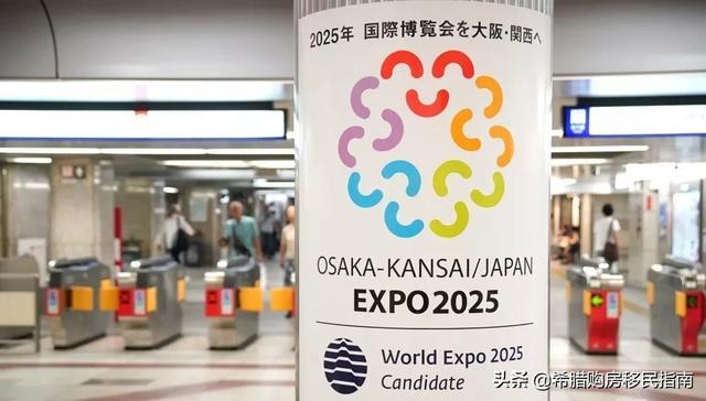日本房产迎来新阳春就靠一个赌场合理化? 2020年,东京奥运会,2025年,2016年,2024年 第4张图片