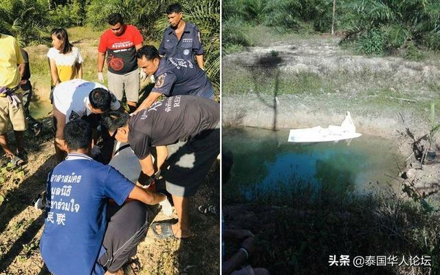 泰女离家1日,再见已成浮尸 考帕农县,1月5日,相关人员,死亡时间,工作人员 第1张图片