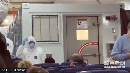 美国带走14个确诊患者背后:国务院大战疾控中心
