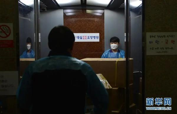 """韩国抗疫战略""""快速扭转局面"""",如何做到的? 疾病管理,工作人员,韩国大,在韩国,21日 第1张图片"""