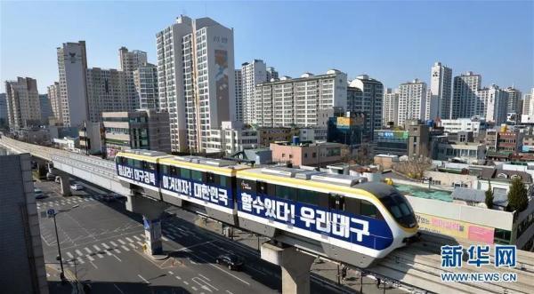 """韩国抗疫战略""""快速扭转局面"""",如何做到的? 疾病管理,工作人员,韩国大,在韩国,21日 第2张图片"""