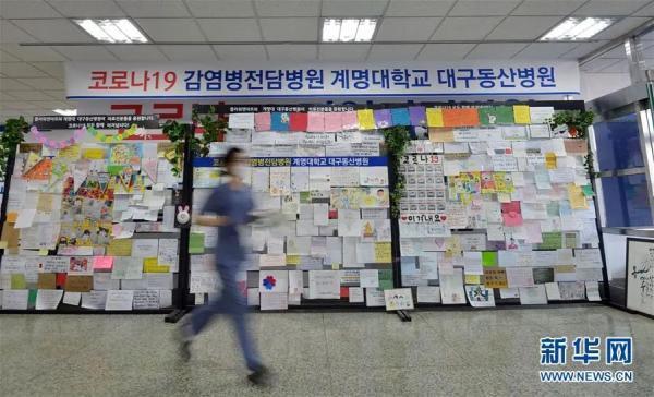 """韩国抗疫战略""""快速扭转局面"""",如何做到的? 疾病管理,工作人员,韩国大,在韩国,21日 第3张图片"""