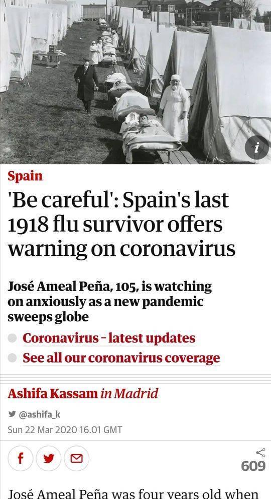 3 月 20 日西班牙新增新冠肺炎 4946 例,为什么西班牙病例突然增长这么快? ... 3月20日,卫生部,西班牙,为什么,其中 第37张图片