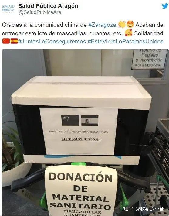 3 月 20 日西班牙新增新冠肺炎 4946 例,为什么西班牙病例突然增长这么快? ... 3月20日,卫生部,西班牙,为什么,其中 第43张图片