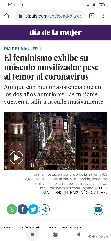 3 月 20 日西班牙新增新冠肺炎 4946 例,为什么西班牙病例突然增长这么快? ... 3月20日,卫生部,西班牙,为什么,其中 第64张图片