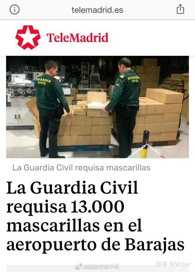 3 月 20 日西班牙新增新冠肺炎 4946 例,为什么西班牙病例突然增长这么快? ... 3月20日,卫生部,西班牙,为什么,其中 第67张图片
