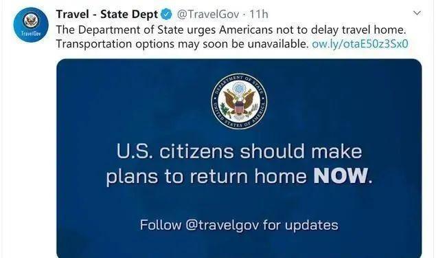 战争前兆?刚刚,美国紧急召回在外公民,我们必须警惕!
