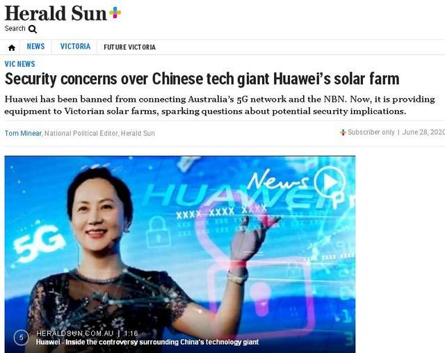 中国华为将和澳大利亚维州光伏发电厂合作 澳政府回应安全担忧 ...  第1张图片