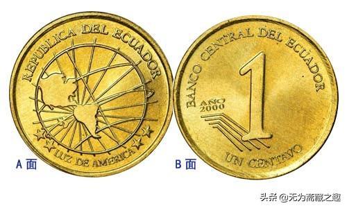 098现行流通硬币(南美洲)之厄瓜多尔Ecuador