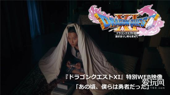 专注情怀30年!日本国民RPG《勇者斗恶龙11》评测