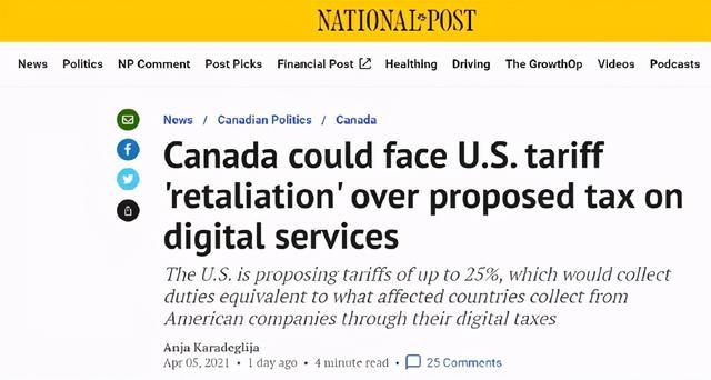 美国拟向加拿大征25%关税!贸易战一触即发!特鲁多干了啥? 第1张图片