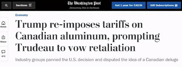 美国拟向加拿大征25%关税!贸易战一触即发!特鲁多干了啥? 第3张图片
