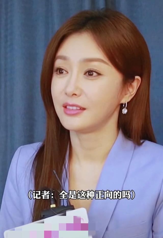秦岚采访曝光,脸上没一丝皱纹看不出41岁,1年花6位数护肤