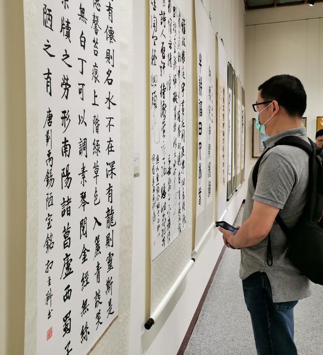 2021华人新闻界艺术创作联展暨两岸名家邀请展台北开展