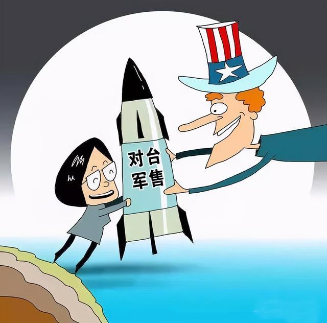 漠视印度、坑惨乌克兰,这样的美国,台湾还筹算跟到底? 第3张图片