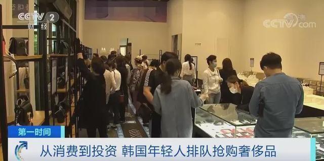 韩国青年排队抢购奢侈品 网友:大多是买手,为中国代购而买? 第2张图片