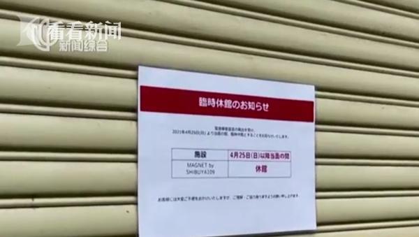日本:累计新冠确诊超60万例 重症病例数创新高 第2张图片