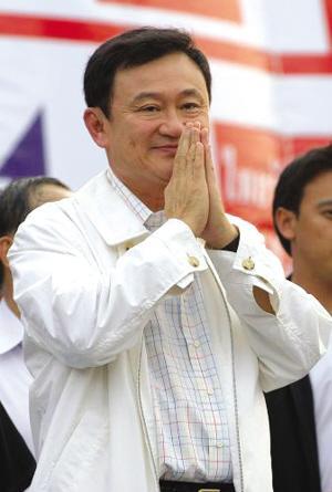 败走泰国政坛,成为中国公司董事长,英拉的人生到底有多出色? 第4张图片