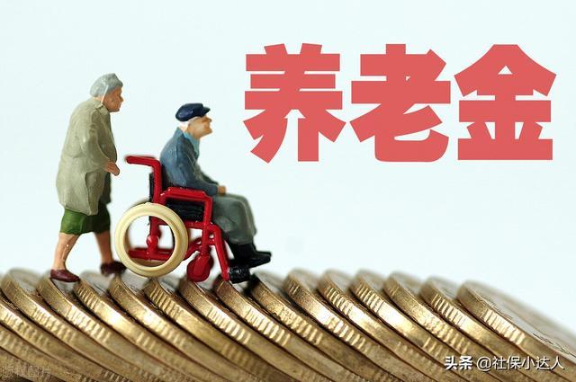 之前交纳的居民养老保险,可以转为城镇职工养老保险吗? 第2张图片