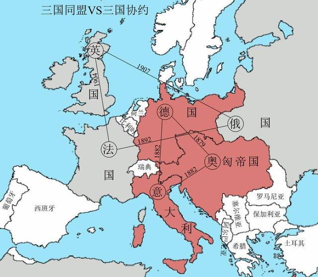 当初美国突起的时辰英国等欧洲老牌列强有没有对美国停止打压 第24张图片