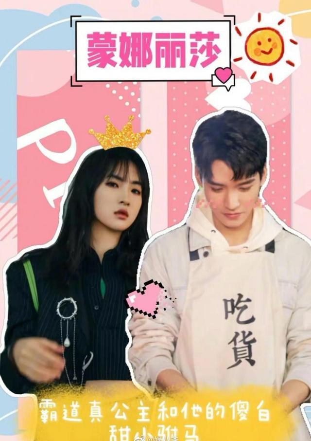龚俊姚安娜要加入综艺中餐厅,新成员新搭配,网友暗示期待 第2张图片