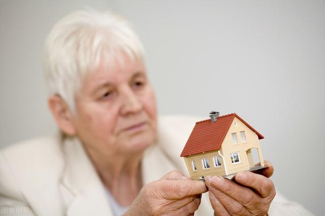 父母有退休金,是不是孩子的经济压力就会减少?