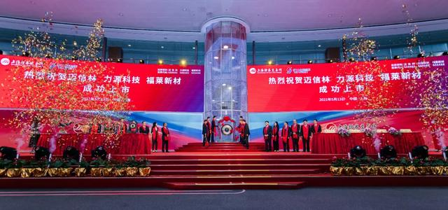 福莱新材上市:市值39亿 创始人夏厚君曾在湖北教书8年