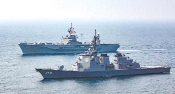 日本《防卫白皮书》草案 关注中美在台海动向