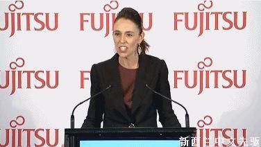 重磅!新西兰总理暗示:打了疫苗就可以入境新西兰!你怎么看?