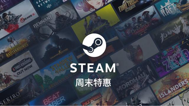 Steam特惠:又一爆款黑马史低,《战地》系列、EA赛车高文打骨折 第1张图片