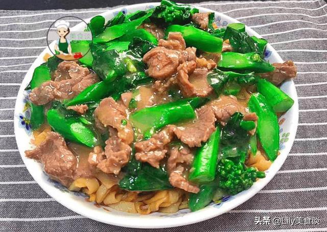 端午节家宴,分享10道家常菜,有荤有素,家人爱吃,照着做特省事 第5张图片
