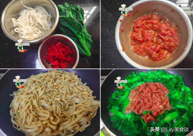 端午节家宴,分享10道家常菜,有荤有素,家人爱吃,照着做特省事 第6张图片