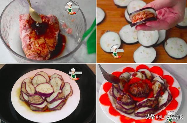端午节家宴,分享10道家常菜,有荤有素,家人爱吃,照着做特省事 第10张图片