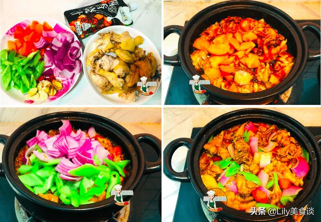 端午节家宴,分享10道家常菜,有荤有素,家人爱吃,照着做特省事 第14张图片
