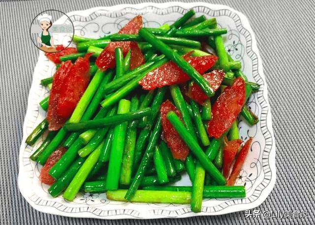 端午节家宴,分享10道家常菜,有荤有素,家人爱吃,照着做特省事 第19张图片