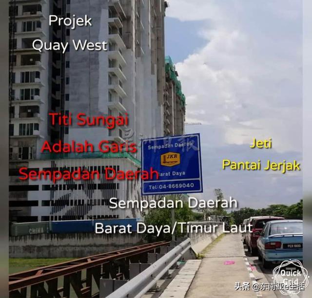 """一岛两县,马来西亚槟岛两县界限要分清,疫情期跨县要""""开罚单"""" 第5张图片"""