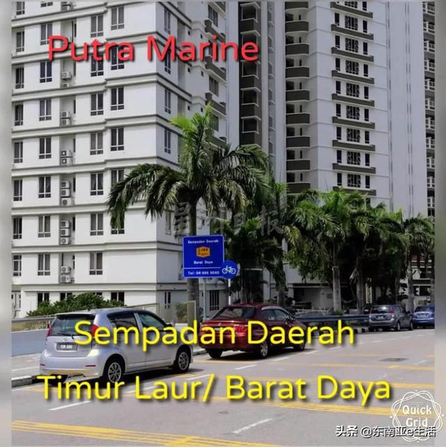 """一岛两县,马来西亚槟岛两县界限要分清,疫情期跨县要""""开罚单"""" 第6张图片"""