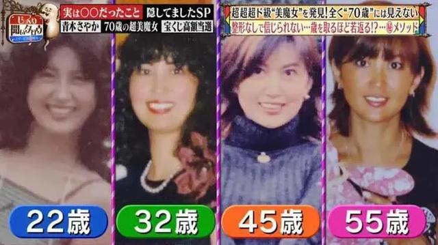 """日本71岁奶奶""""逆龄发展"""",50多年无变化,和孙子出门被当做母子 第8张图片"""