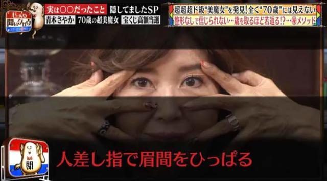 """日本71岁奶奶""""逆龄发展"""",50多年无变化,和孙子出门被当做母子 第12张图片"""